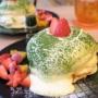 【北千住】茶香 ちゃか  1月限定 翠パンケーキ
