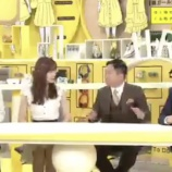 『太田光『あの新潟のグループについて秋元康はなんでダンマリ決め込んでるの?』』の画像