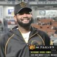 阪神アルカンタラ、初登板6回5失点に「95点をあげたいよ」←これ