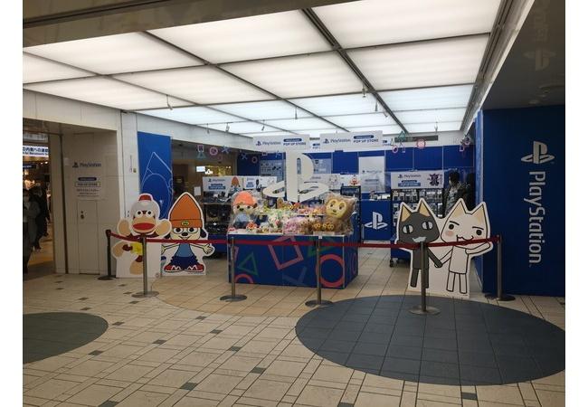 【悲報】東京駅のPSポップアップストア、人が・・・・