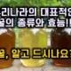 はちみつの種類を韓国語で!