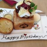 『きょうはかやぴの誕生日』の画像
