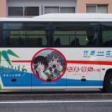 『【憧憬の路2014】たまゆらラッピングバス編』の画像