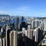 『【香港最新情報】「世界安全都市指数、香港は8位」』の画像