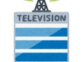 【朗報】今年の27時間テレビ、面白そう