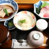 『JAL×はんつ遠藤コラボ企画【広島編3】2日め・海鮮料理(磯の坊)』の画像