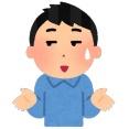 【驚愕】山本太郎さん、これがマジならすげえええええwwwwwwwwwwwww