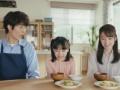 【朗報】岡田将生さん、CMで女子小学生と共演wwwww(画像あり)