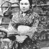 『アイヌ文化の甦り:アイヌ神謡カムイユカラ』の画像