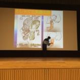 『島根県県民講座で歯科発顔面筋トレーニング』の画像