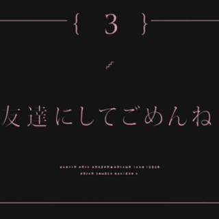 まと☆マギ ブログ
