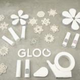 『スタイリッシュ文房具「GLOO(グルー)」』の画像