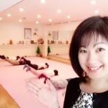 『体と脳に効く!椅子ヨガと立ちポーズのレッスン♪山本ヨガ研究所×薬膳茶』の画像