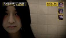 【乃木坂46】「吉田すぎて」とかいうパワーワードw
