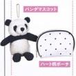 【速報】sweet (スウィート) 2019年 11月号増刊 《特別付録》 gelato pique(ジェラートピケ)ビッグパンダとハート柄ポーチ