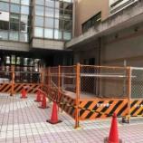 『3月12日 体育館の屋根改修工事について』の画像