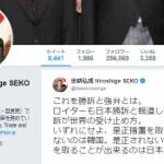 【WTO】韓国の日本製バルブ課税措置、日本の勝訴!韓国も「日本に勝訴」と発表