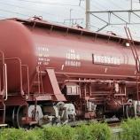 『タキ1200形タキ1200-6』の画像