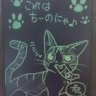 『ぷっぷうーめん(*^w^*)』の画像