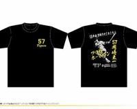 阪神岡崎の13年目プロ初HRTシャツとフェイスタオルが緊急発売