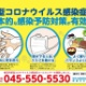 3月28日のプレイパークは新型コロナウイルスの感染防止の立場から中止です!