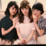 『【乃木坂46】『生生Wセンター』『生白生』という最強カードはいつ切るのか??』の画像