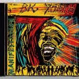 『Big Youth「Manifestation」』の画像