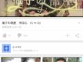 【悲報】寺田心ちゃんの動画、評価を隠される