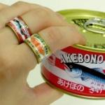 あの魚介類の「缶詰」たちが指輪になてガチャに登場!「缶詰リングコレクション」