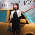 東京モーターショー2001 その27(ASAHI GLASS)