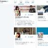 【悲報】SKE斉藤真木子が厄介ヲタとTwitterで相互フォローの関係に