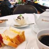 『ベニマンのフルーツサンドランチとお正月以来の実家でのご飯』の画像