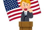 米国の次期大統領バイデン氏、中国への経済制裁を警告