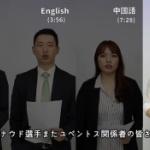 【動画】韓国、C・ロナウドへの抗議動画を韓英中日語で公開!ポルトガル語は無し [海外]