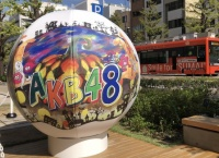 岡部麟、吉川七瀬、高岡薫デザインの「球体オブジェ」が凄い【松屋デザインウィーク】