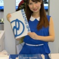 東京モーターショー2015 その143(ファインシンター)