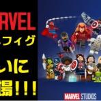 レゴとレゴのために