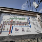 『田園都市線沿線風景:江田駅~荏田宿 2020/05/23』の画像