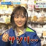 『【乃木坂46】衝撃映像!!!山下美月、サソリを食らう!!!!!!!!!!!!』の画像