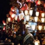 『秩父夜祭り』の画像