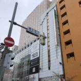 『【北海道ひとり旅】ホテルルートイン札幌中央 ブログ『立地と設備に満足できるホテル』』の画像