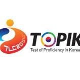 『【韓国正規留学】大学進学のためのTOPIK奨学金』の画像
