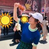 『【乃木坂46】北野日奈子、口からチーズが伸びてる・・・』の画像