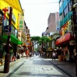 『中華街→馬車道と8月の炎天下の関内駅周辺を歩いて来る、ほか』の画像