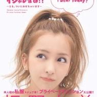 AKB×ナツイチ、板野友美 私服本、初週売上でたよ アイドルファンマスター