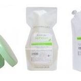 『《epheon》より高濃度ビタミンC美容液&機能性化粧水が新登場!』の画像