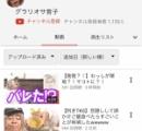 【悲報】ドランクドラゴン塚地、youtubeデビューするも全然伸びない