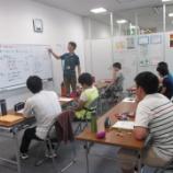 『【北九州】協力して取り組む学生』の画像