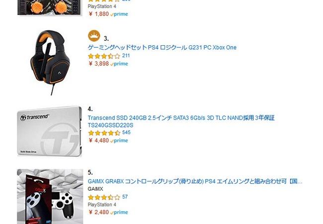 【APEX LEGENDS】PS4でマウスの売上がトップに!!チートツールでは?と話題に
