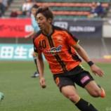 『レノファ山口 今季初勝利!! MF小塚が約50メートルスーパーゴール!「キーパーが前に出ているので狙っていこう」』の画像